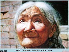 中国特色水彩画鉴赏