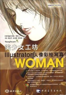 韩国CG专家企划***美少女工坊(Illustrator人体彩绘写真)