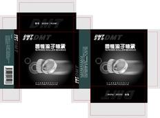 迪曼特圆锥滚子轴承工业五金包装盒设计