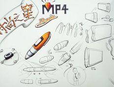 晒晒产品A的 mp4设计