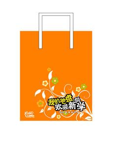 最近做的环保袋