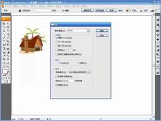 Illustrator cs3完全攻略视频教程