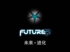 <FUTURE REVOLUTION >未来进化 概念电脑产品设计