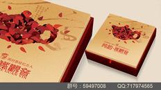 厦门设计师罗来武茶叶作品集2