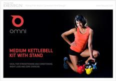 omni哑铃体育产品形象包装盒设计飞鱼品牌设计