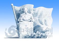 中神雕塑设计