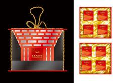 好心情2010中秋月饼高档包装礼盒设计