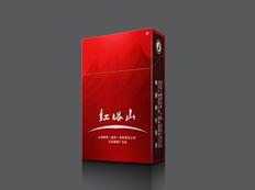 强烈求实力值!!红塔山、红河烟包及烟支卷烟纸包装盒设计(超多、注意翻页)