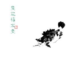 鱼肥待水煮/成都 马家花园路 彩石河画廊