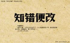 """""""字作多情""""---刘兵克字体设计日记(第三十期)"""