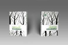 新做的一组书封面设计,请大家多给宝贵意见!