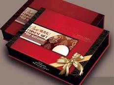 精品月饼包装盒设计案例