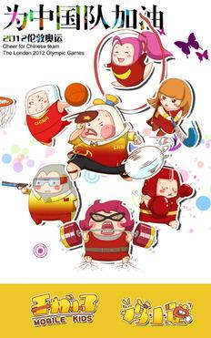 手机小子鸡小德奥运系列插画——2012伦敦奥运为中国队加油!