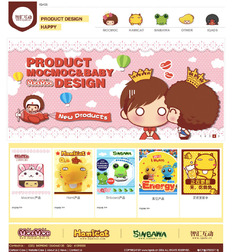 Mocmoc、Hamicat、Sinbawa可爱产品网