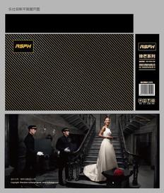 深圳乐仕菲斯包装设计--------主振设计公司
