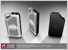 深圳中睿的一组:音箱ID设计,便携式音箱外观设计,2.1一体机音箱外观设计