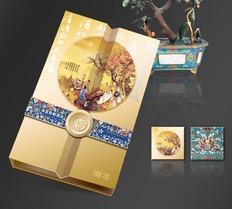 2012中秋月饼礼盒包装设计........3(求砖!!!!