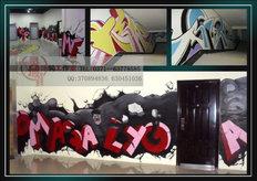 墙体彩绘,手绘墙,彩绘,幼儿园彩绘