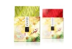 2012中秋节还没到-这次是公版月饼包装礼盒设计