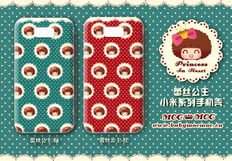 Mocmoc摩丝摩丝小米手机壳设计