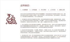吴江东太湖的vi作品
