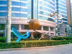 一个城市雕塑