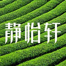 近期字体设计作品(刘兵克)