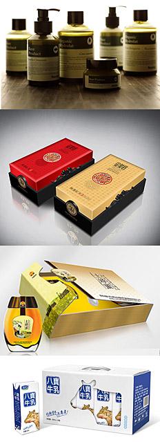 红动中国2013年1月至2月包装专区精华作品集