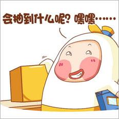 鸡小德天天漫生活028-030