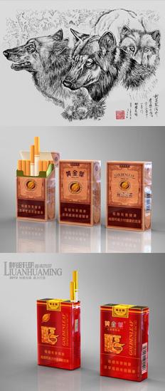 【柳暗花明】2012-2013一些烟标、工业、书画、钢笔手稿作品(申请加实力值)