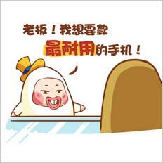 鸡小德天天漫生活037-039
