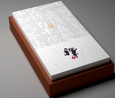 禅茶礼盒包装设计欣赏