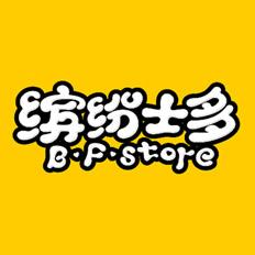 七月份商业设计整理(刘兵克)