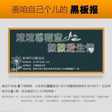 AI制作逼真的彩色粉笔字教程