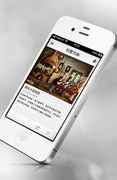 厦门雪狼品牌设计之创意大咖Iphone 应用作品