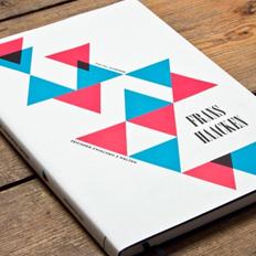 Frans Haacken画册设计