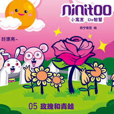 ninitoo小寓言大智慧02-05