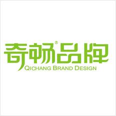 郑州奇畅品牌设计有限公司[273期]