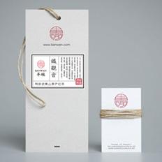 汉润—月饼茶叶包装作品集