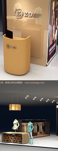 主振品牌国际:完成上海佐代服装空间专卖店设计;佐代中岛店设计
