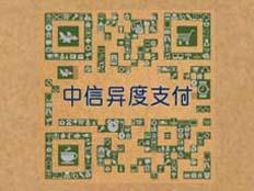 深圳flash动画制作设计公司作品(异度支付)