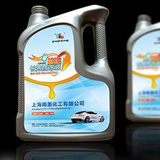 汽车防冻液刹车油包装设计-小设鬼品牌策划