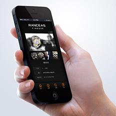 扁平化手表国际品牌app界面设计