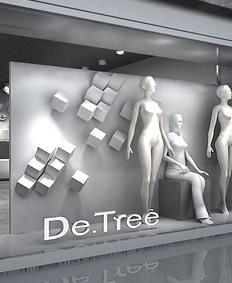 主振品牌设计出品:南京地树女装空间专卖店设计