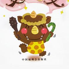 """儿童插画(乐智小天地""""巧虎"""")"""