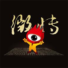 杭州文创地产1-18期出街类报纸插页集合