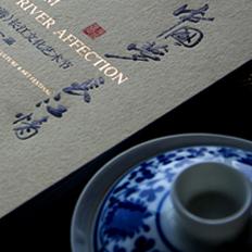 中国长江文化艺术节样本