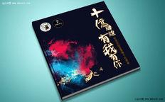 scbm公司画册设计【库珀设计】