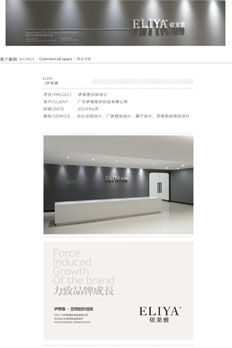 展厅+工厂规划设计实施落地