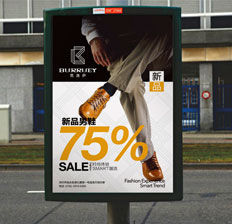 东莞视维:芭洛伊时尚鞋品牌设计文案